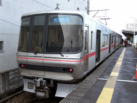20080217_meitetsu_3150-01.jpg