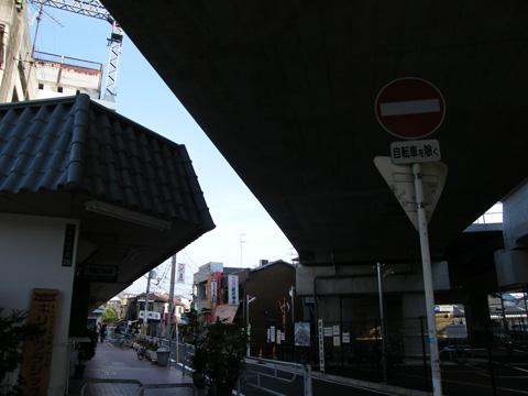 20080316_jr_shuntokumichi-14.jpg