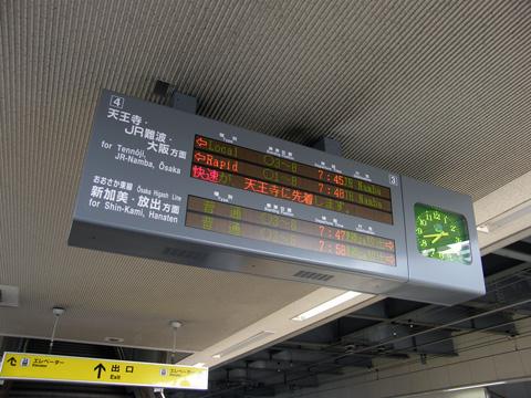 20080316_kyuhoji-01.jpg