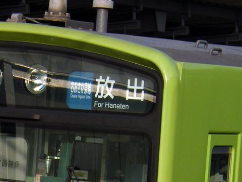 20080316_osakahigashi-01.jpg