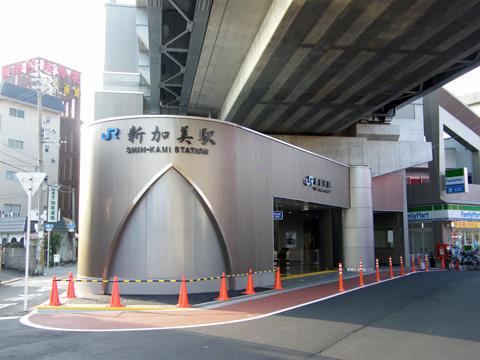 20080316_shinkami-01.jpg