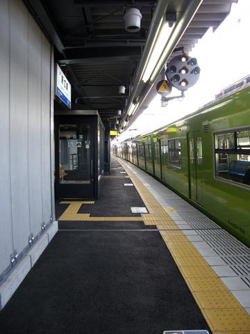 20080316_shinkami-02.jpg