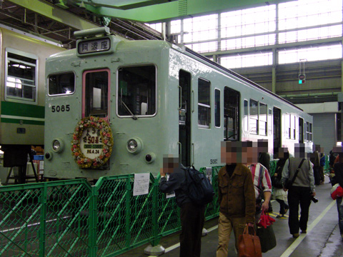 20080323_osaka_city_subway_50-01.jpg