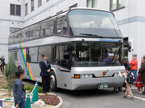 20080323_osakacitybus_rainbowbus-01.jpg