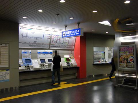 20080323_takaidachuo-02.jpg