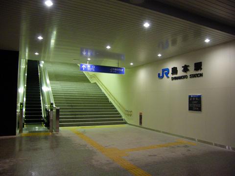 20080330_shimamoto-06.jpg