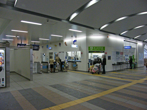 20080330_sumakaihinkoen-07.jpg