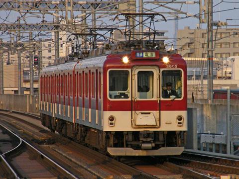 20080406_kintetsu_2800-01.jpg