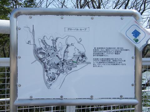 20080406_moricoro_park-27.jpg