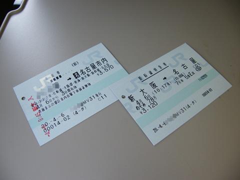 20080406_nozomi78-01.jpg
