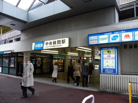 20080413_chuorinakn-03.jpg