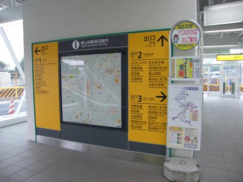 20080413_higashiyamata-03.jpg