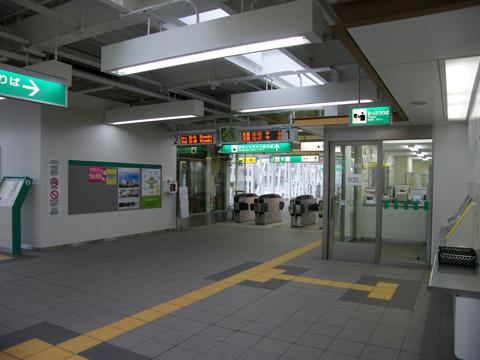 20080413_higashiyamata-06.jpg