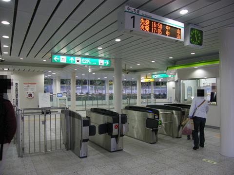 20080413_hiyoshi_honcho-03.jpg