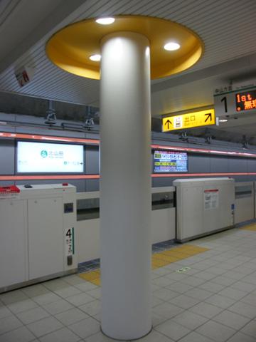 20080413_kitayamata-02.jpg