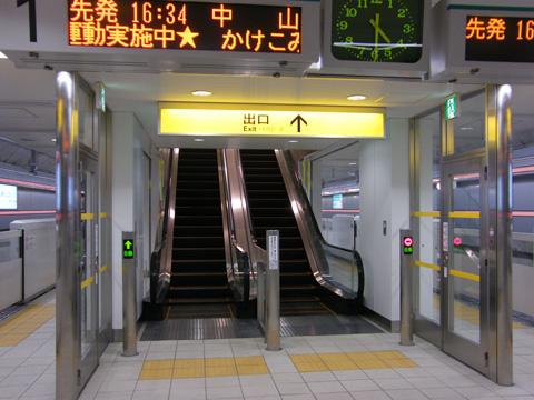 20080413_kitayamata-03.jpg