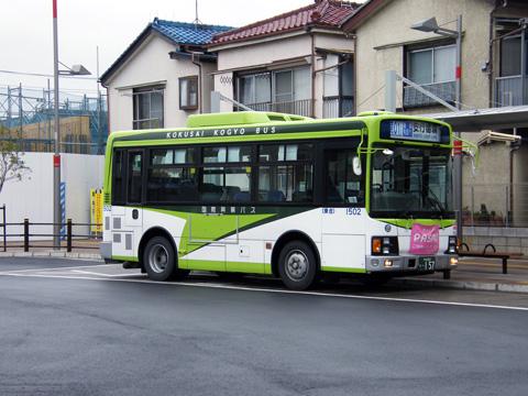 20080413_kokusai_kogyo_bus-01.jpg