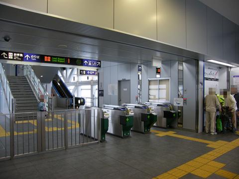 20080413_mizumuma_shinsuikoen-05.jpg