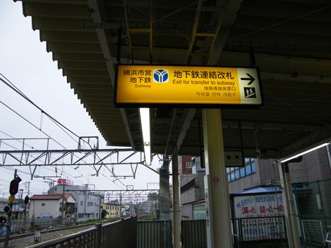 20080413_nakayama-02.jpg