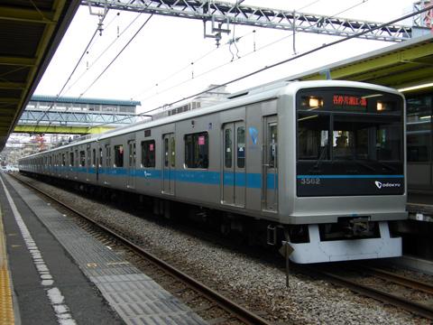 20080413_odakyu_3000_2g-01.jpg