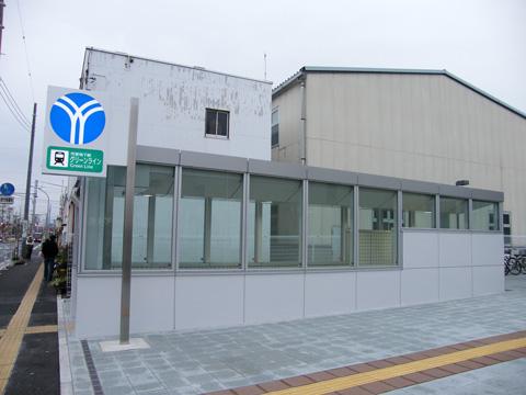 20080413_takata-03.jpg