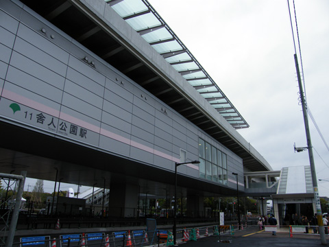 20080413_toneri_park-01.jpg