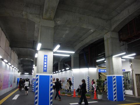 20080420_himeji-01.jpg