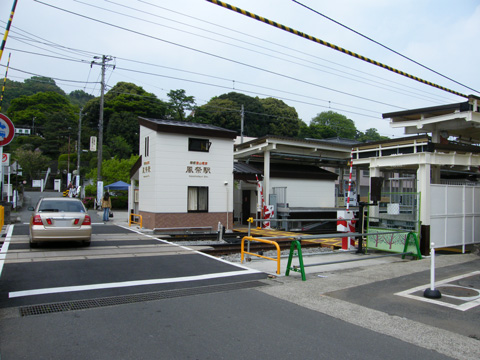20080427_kazamatsuri-06.jpg