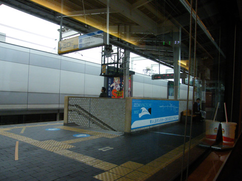 20080427_metro_hakone21-03.jpg