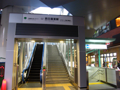 20080427_nishinippori-02.jpg