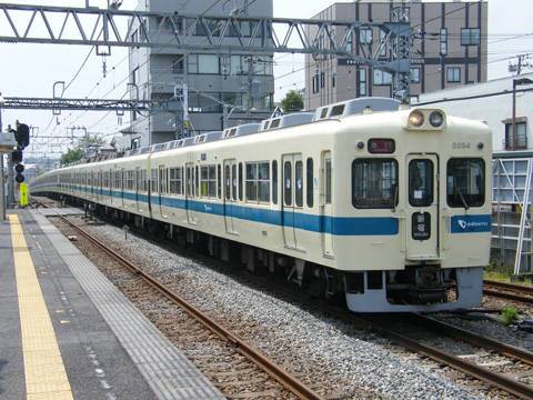 20080427_odakyu_5000-01.jpg
