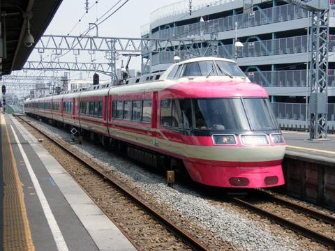 20080427_odakyu_7000-02.jpg