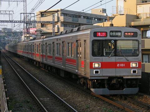 20080427_tokyu_2000-01.jpg