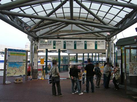20080503_fukuoka_city_ferry-03.jpg