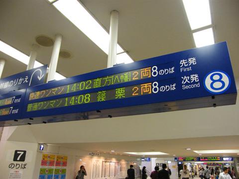 20080503_hakata-05.jpg