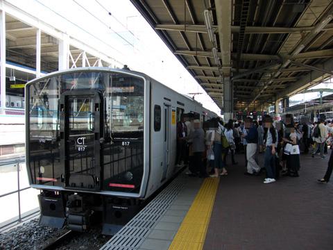 20080503_hakata-09.jpg