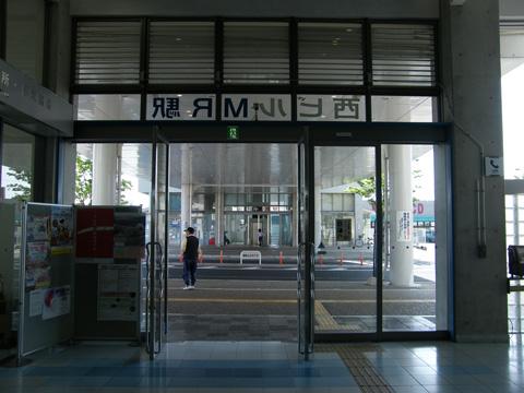 20080503_imari-08.jpg