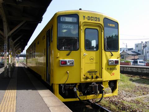20080503_jrkyushu_dc_125-02.jpg