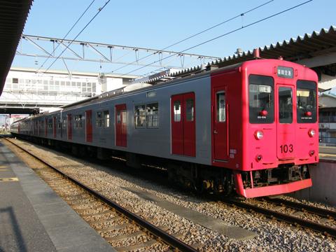 20080503_jrkyushu_ec_103_1500-01.jpg