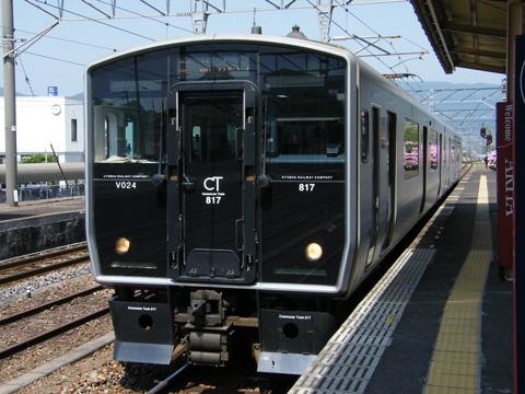 20080503_jrkyushu_ec_817_0-01.jpg
