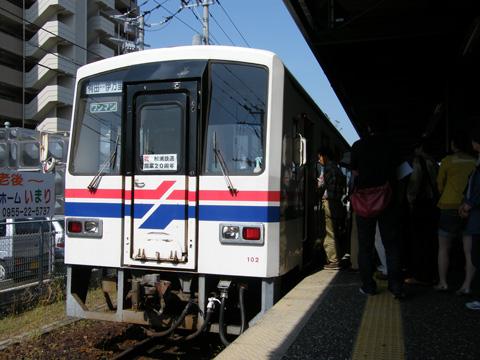 20080503_matsutetsu_mr_100-01.jpg