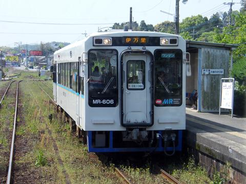 20080503_matsutetsu_mr_600-01.jpg