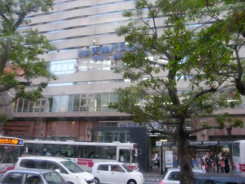 20080503_tenjin-01.jpg