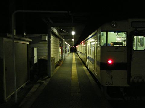 20080503_umi-03.jpg