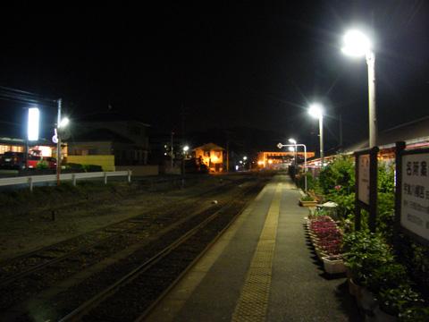 20080503_umi-06.jpg