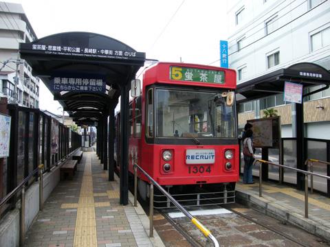 20080504_ishibashi-03.jpg