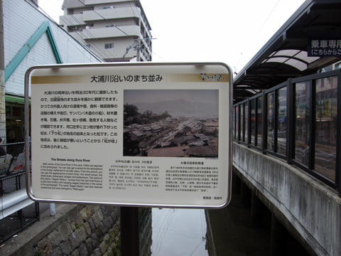 20080504_ishibashi-05.jpg