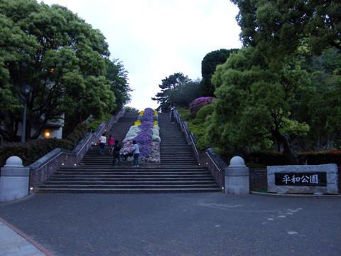 20080504_nagasaki_peace_park-01.jpg