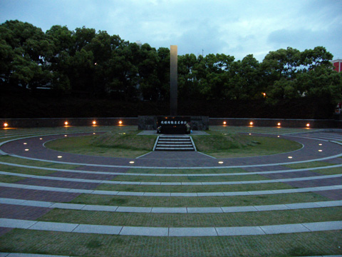 20080504_nagasaki_peace_park-02.jpg