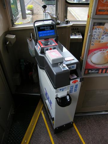 20080504_nagasaki_tram-04.jpg